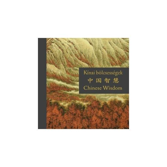Kínai bölcsességek - Idézetek: Konfuciusz, Lao Ce