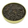 Kép 1/2 - China Yunnan Black Tea Zi Jing Xiang